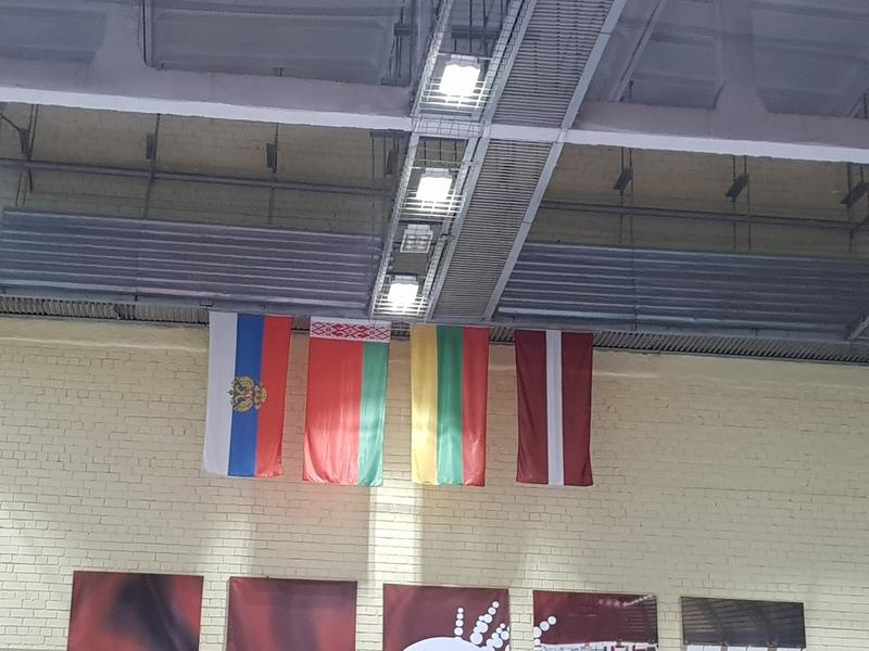 kadzan-karate-3-Latgales-cempionats-Daugavpils-2020-02