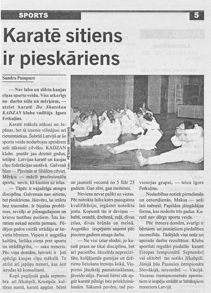 Karatē klubs KADZAN, vēsture